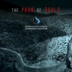 Tο Πάρκο των Ψυχών – Σανατόριο Πάρνηθας