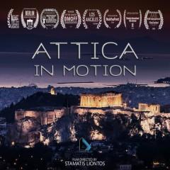 Attica in motion