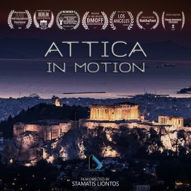 """Attica In Motion"" project  Official selection and Semi Finalist σε επτά φεστιβάλ κινηματογράφου"
