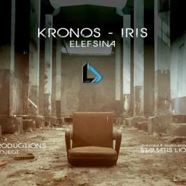 Kronos – Iris (Ελευσίνα)