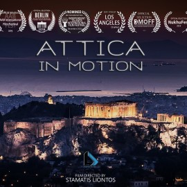 """Attica In Motion"" project  Official selection and Semi Finalist σε έξι φεστιβάλ κινηματογράφου"