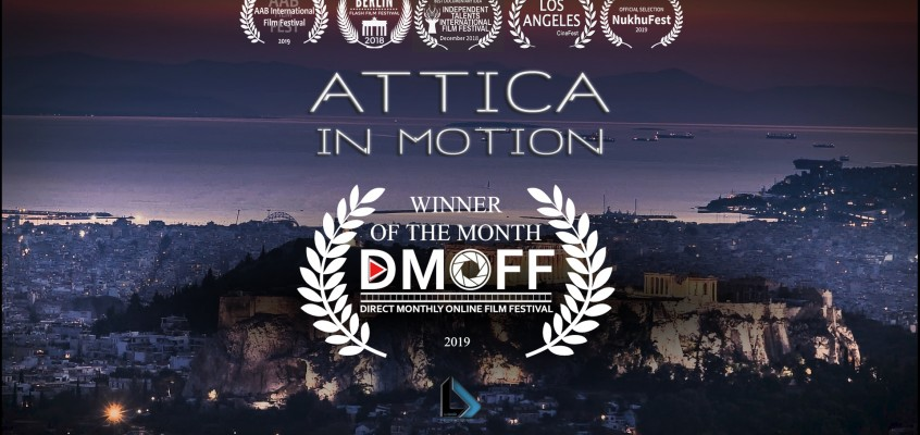 WINNER OF THE MONTH – BEST DOCUMENTARY FILM