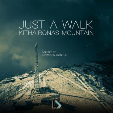 JUST A WALK (Kithaironas Mountain)
