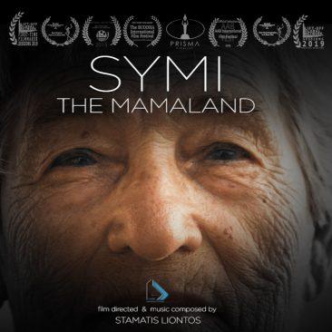 SYMI – The Mamaland