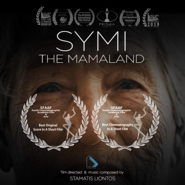 """2 AWARDS AT THE  """"SOUTH FILM AND ARTS ACADEMY FESTIVAL"""" OF CHILE"""